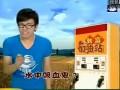 华中水蛭养殖基地介绍 (430播放)