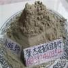 水蛭粉(蚂蟥粉)大量供应