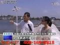 龙脉科技蛭业-水蛭养殖 (3播放)