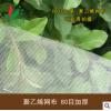 专业生产聚乙烯40目60目80目水蛭养殖精养网箱