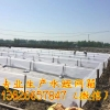 泥鳅养殖网 水蛭养殖网养殖网厂家生产养殖网箱 养殖网批发