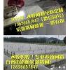 水蛭养殖网 网布 网箱 防逃网