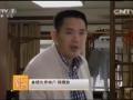 爱益康EM菌种 金钱龟养殖技术 (76播放)