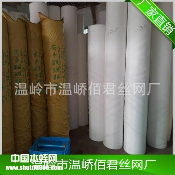 长期供应 聚乙烯高密度水蛭养殖网 高密度加厚水蛭养殖网批发