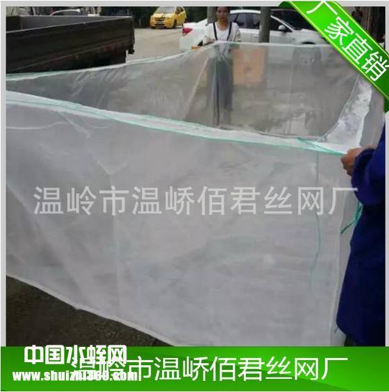生产供应 高密度水蛭网箱 水蛭网箱 养殖水蛭网箱价格优惠