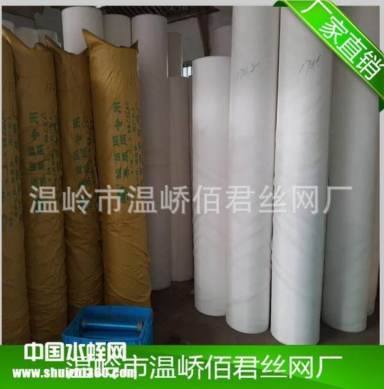 大量供应 高密度水蛭养殖网高密度 加厚水蛭养殖网 聚乙烯批发