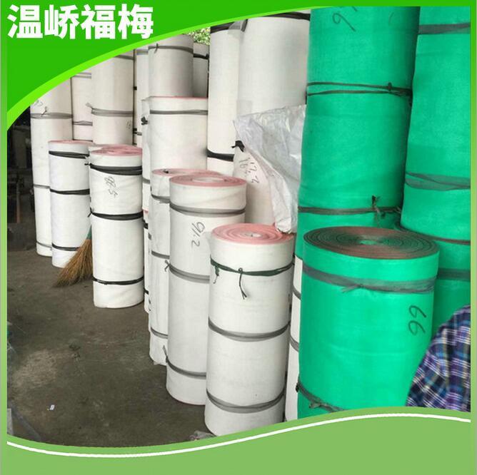 厂家热销 18目尼龙耐老化养殖网 高密度蚂蝗水蛭网养殖网