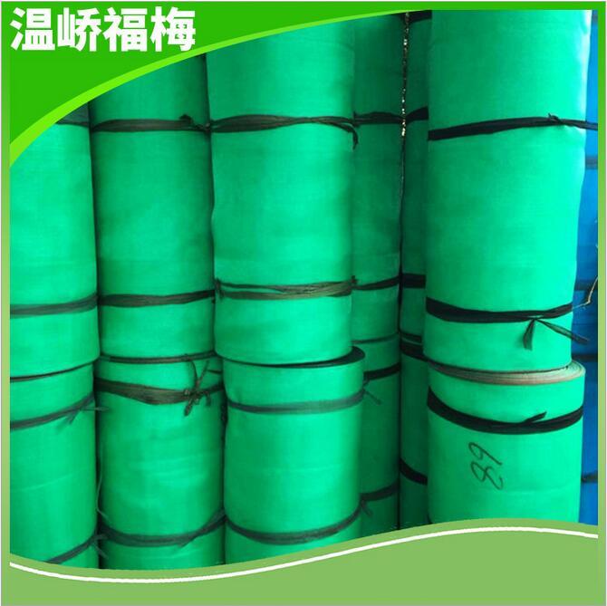 厂家出售 120目加厚泥鳅鳝鱼养殖网 高密度防逃水蛭网养殖网