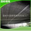 4针加密尼龙圆丝遮阳网 绿色环保防水抗老化遮阳网