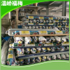 出售 防老化农用聚乙烯塑料大棚薄膜 新型环保白色水果大棚膜