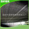 厂家批发 4针加密尼龙圆丝遮阳网 绿色环保防水抗老化遮阳网