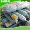 厂家出售 温室eva花卉15丝大棚膜 新型白色蔬菜水果大棚膜