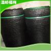 厂家热销 温室3针防晒尼龙遮阳网 黑色扁丝加厚抗老化遮阳网