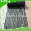 批量供应 hdpe扁丝3针黑色遮阳网 降温盖土加厚温室遮阳网