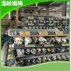 厂家出售 防老化农用聚乙烯塑料大棚薄膜新型环保白色水果大棚膜