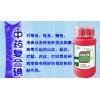 诺立达中药复合碘水蛭专用纯中药提取抑制病菌安全温和无刺激