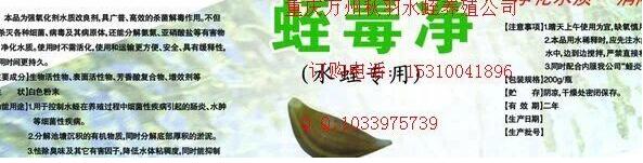 QQ截图20170302095620