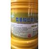 氨基酸培藻膏